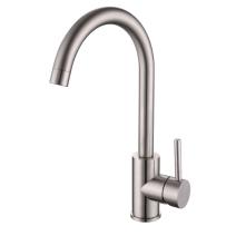 Смеситель для кухни Imprese LOTTA  55401-SS , сталь, 35 мм